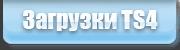 Статьи